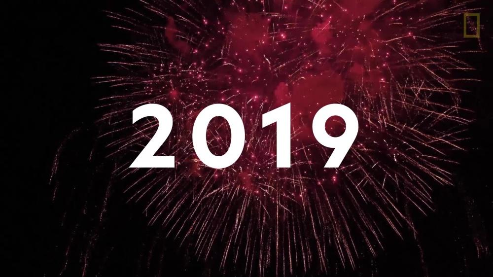Feliz_Ano_Nuevo_2019_____es_mux__1